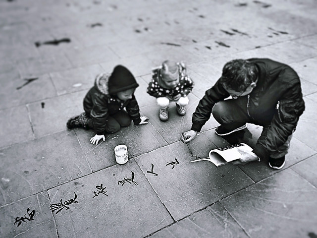 street-people-monochrome-child-pavement picture material