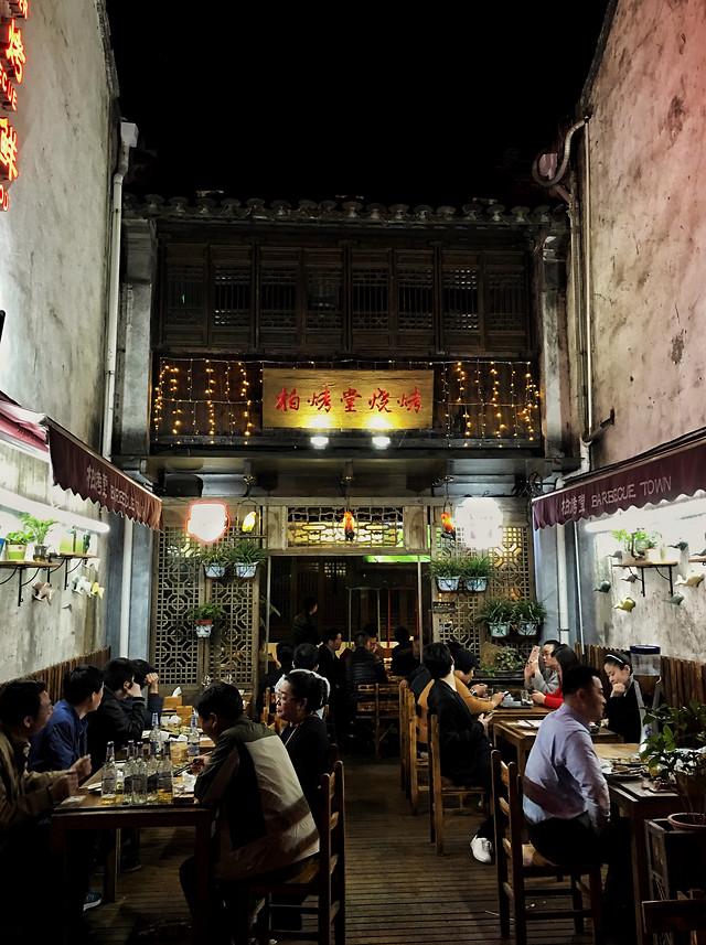restaurant-street-people-travel-city 图片素材