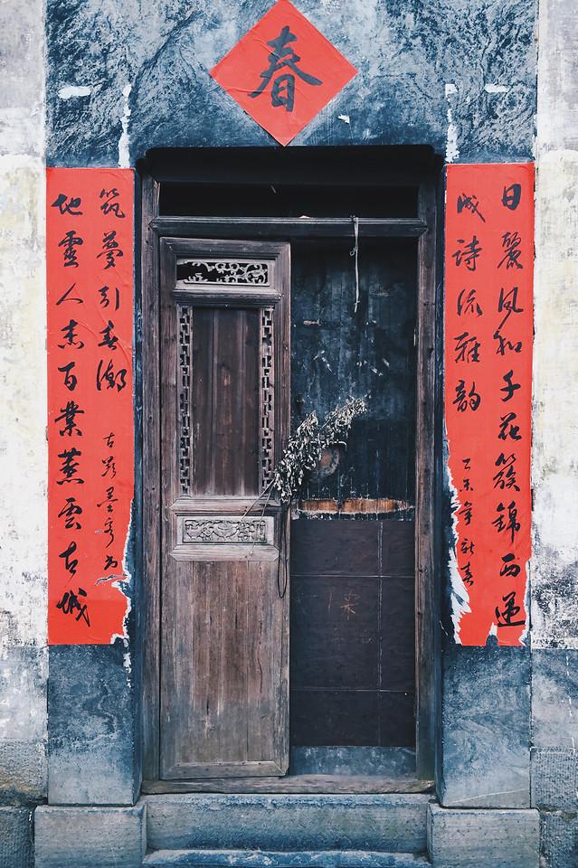 no-person-door-architecture-red-doorway picture material