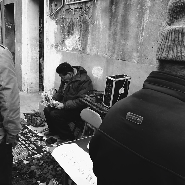 people-adult-man-street-white picture material