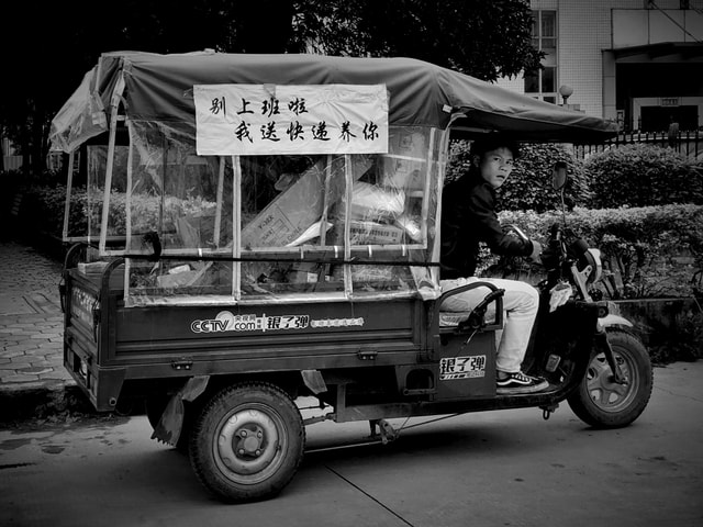 express-brother-motor-vehicle-mode-of-transport-vehicle-transport 图片素材