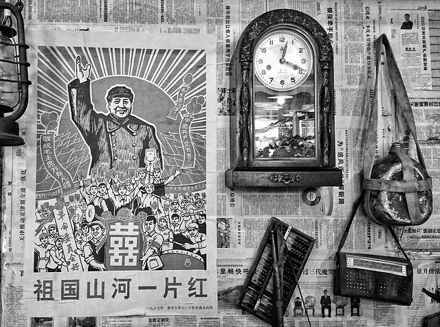 people-no-person-art-black-white-retro 图片素材