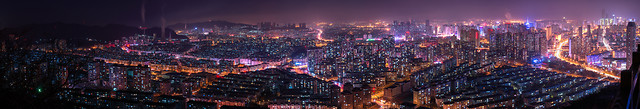 city-cityscape-panoramic-urban-skyline picture material