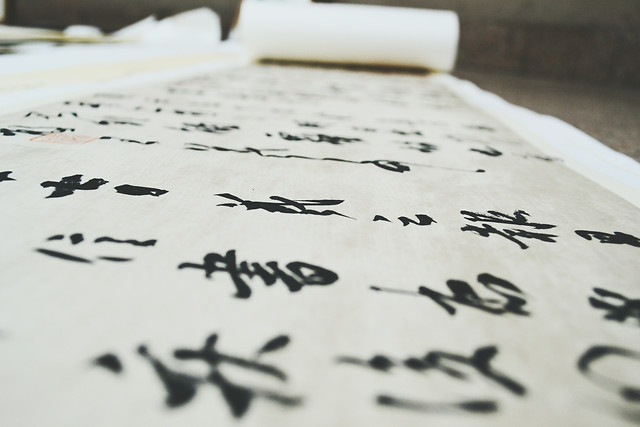 handwriting-writing-paper-no-person-calligraphy picture material