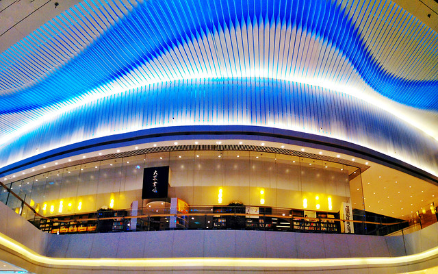 modern-light-architecture-travel-blur picture material