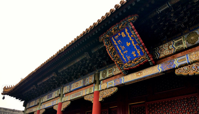 temple-no-person-chinese-architecture-travel-shrine 图片素材