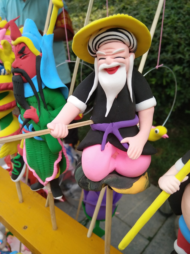 fun-child-circus-people-festival picture material
