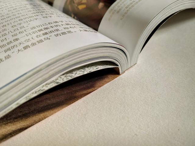 book-literature-page-paper-magazine picture material
