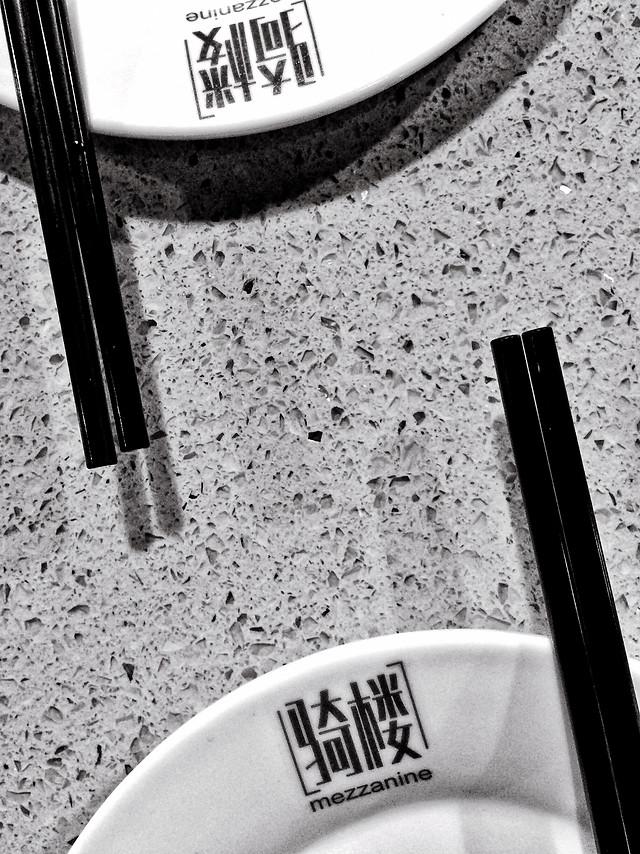coffee-no-person-business-monochrome-conceptual picture material