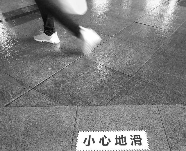 pavement-floor-street-asphalt-people picture material