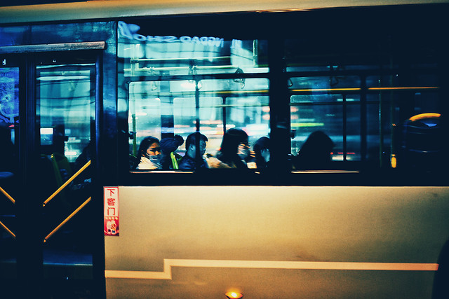 transportation-system-light-people-business-blur picture material