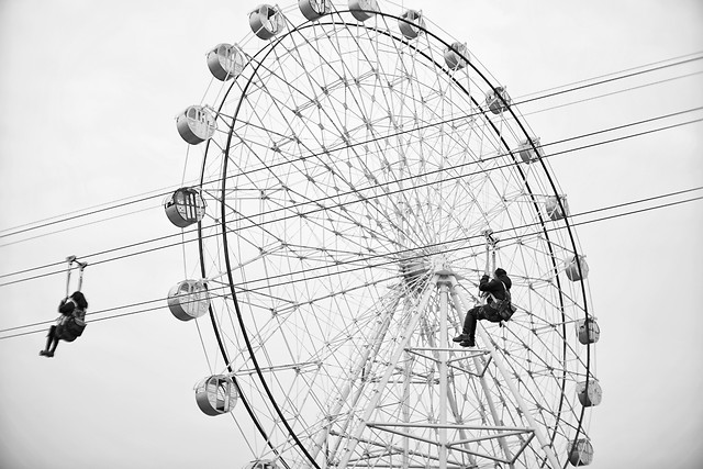 carousel-carnival-wheel-roll-along-entertainment picture material