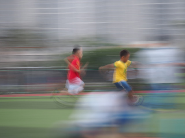 blur-motion-action-hurry-adult picture material