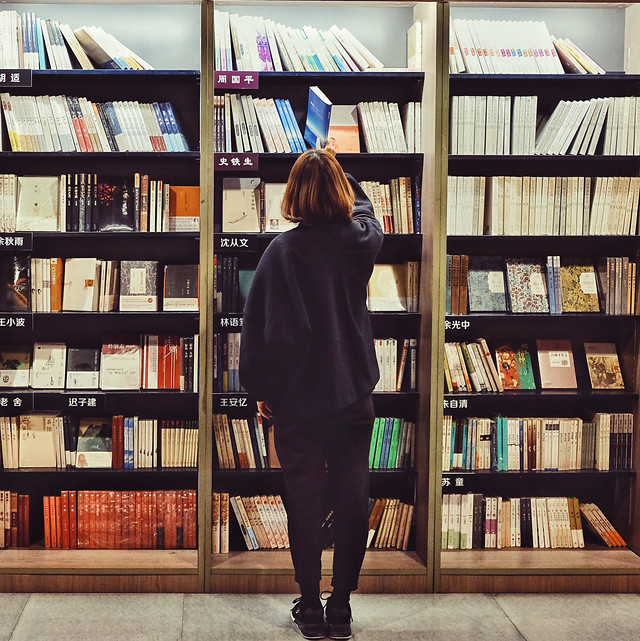 bookcase-shelf-library-bookstore-education picture material