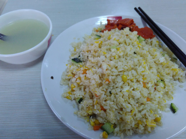 rice-food-dinner-lunch-dish picture material