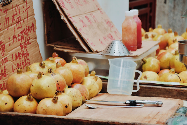 no-person-food-fruit-health-grow picture material