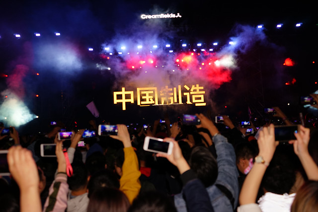 music-performance-festival-concert-nightclub picture material