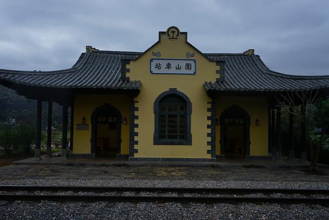 百年火车站 picture material