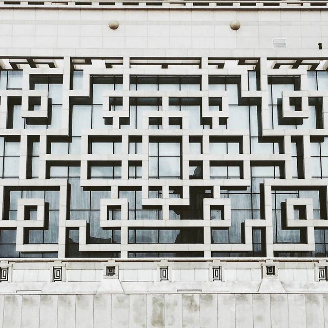 wall-expression-building-architecture-design picture material