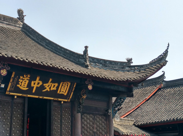 roof-chinese-architecture-eaves-no-person-architecture picture material