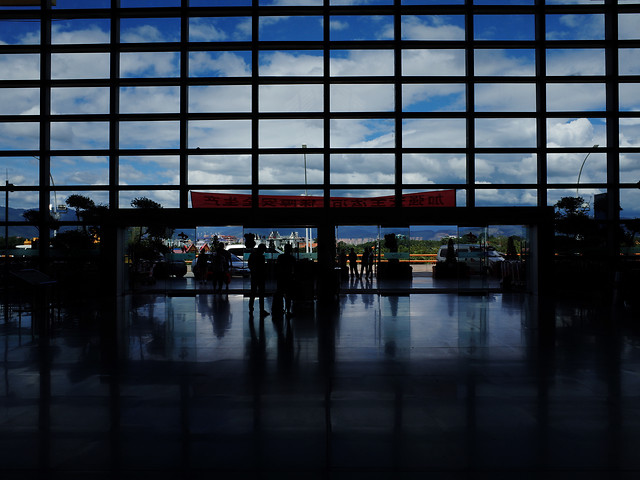 reflection-airport-architecture-city-travel picture material