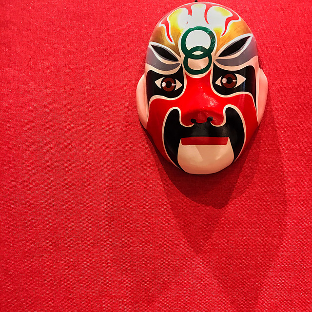 no-person-decoration-face-love-mask picture material