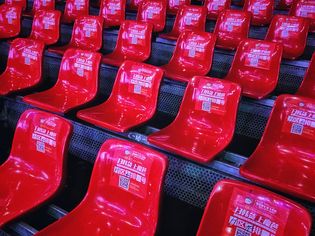 no-person-plastic-red-stadium-soccer picture material