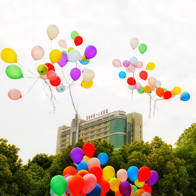 balloon-helium-birthday-celebration-party picture material